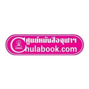 Logo ChulaBook