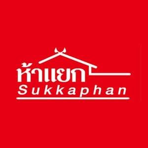 Logo ห้าแยกSukkaphan