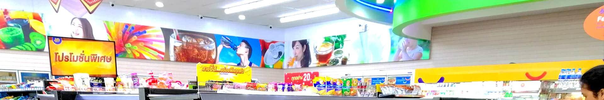 Minimart
