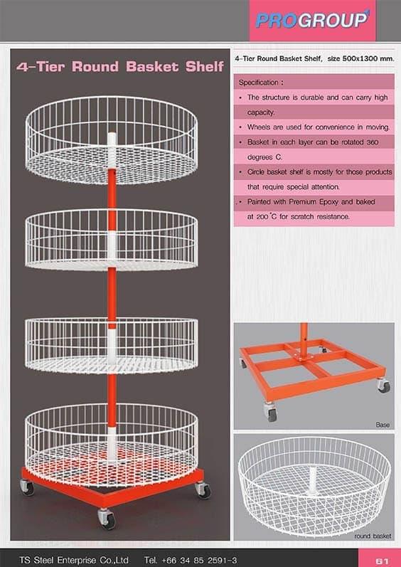 catalog 4 tier round basket