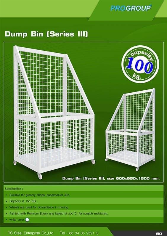 catalog Dump bin series 2
