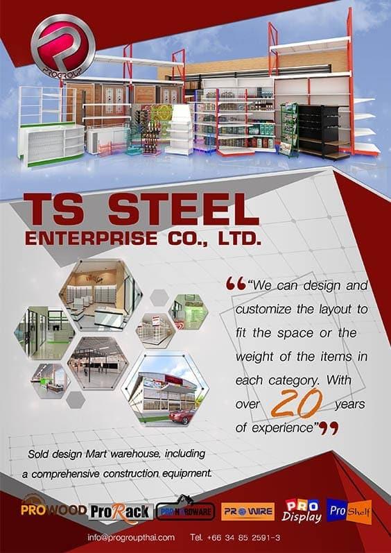 catalog Ts steel