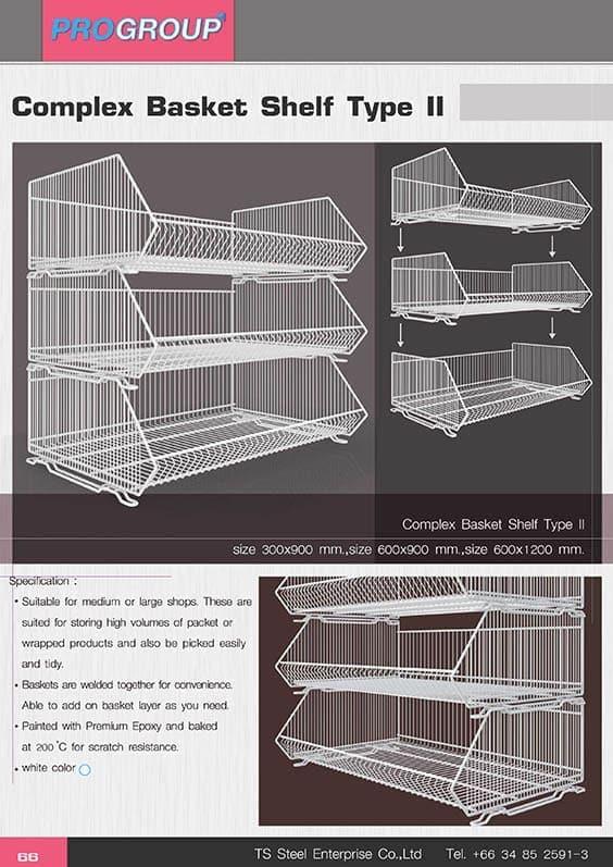 catalog complex basket shelf 2