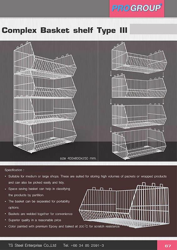 catalog complex basket shelf 3