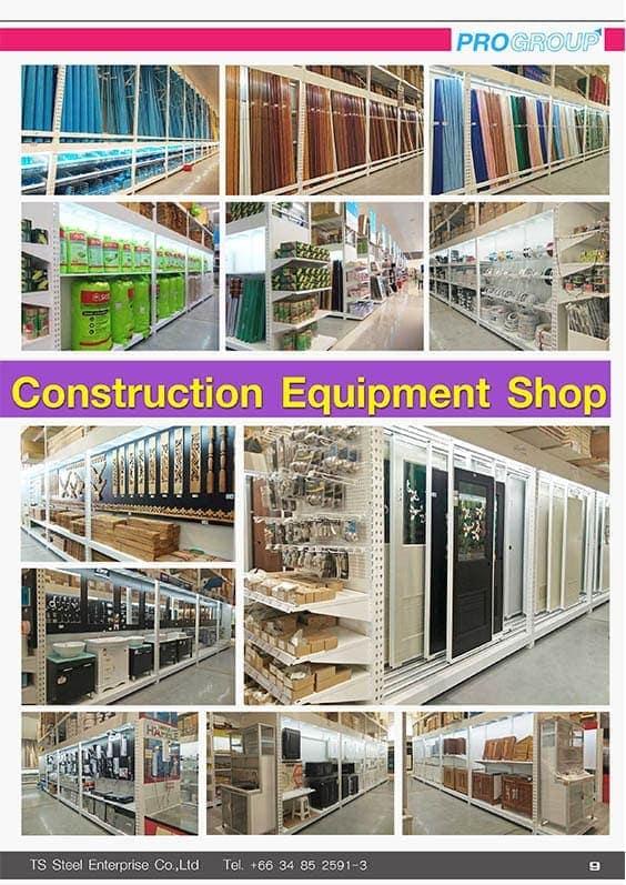 catalog construction equipment