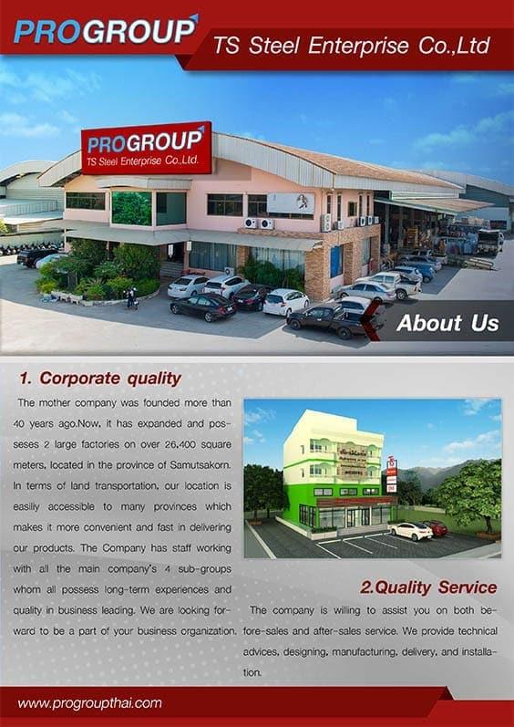 catalog corporate quality