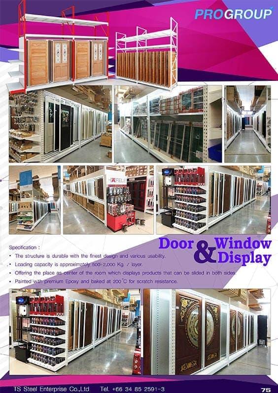 catalog door and window