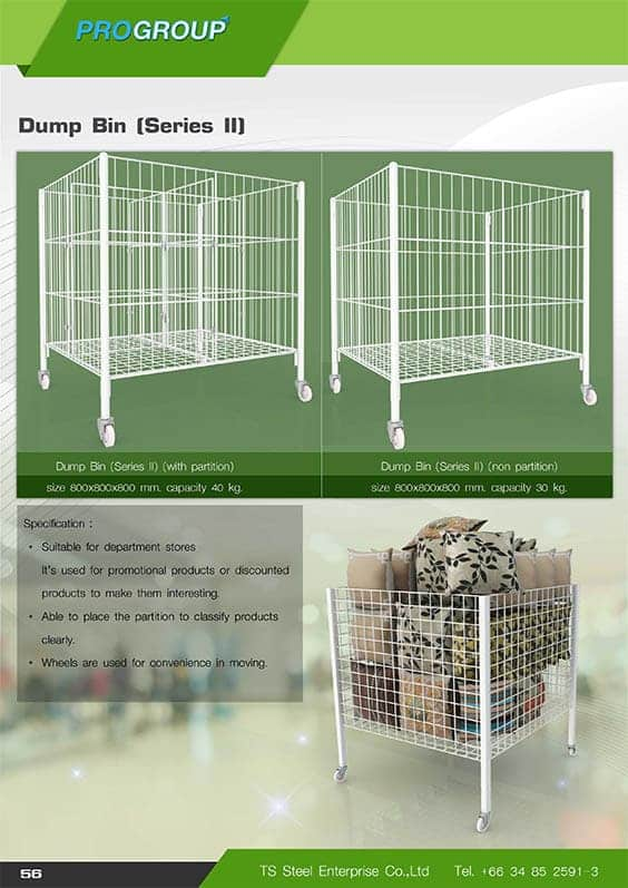 catalog dump bin series 1