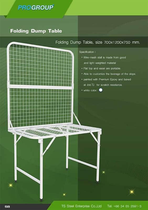 catalog folding dump table
