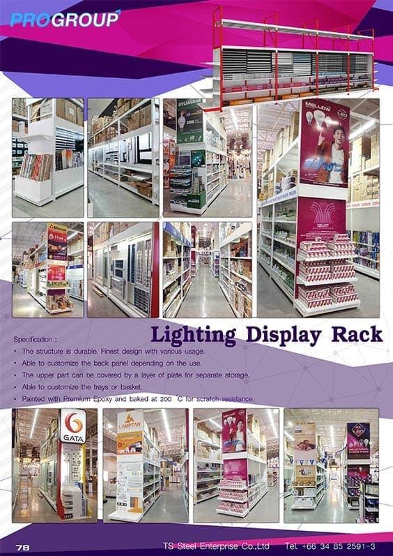 catalog lighting display rack