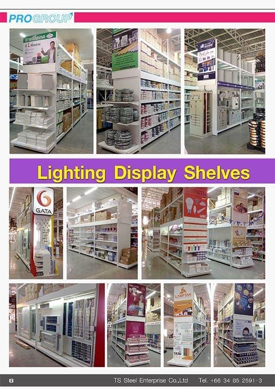 catalog lighting display