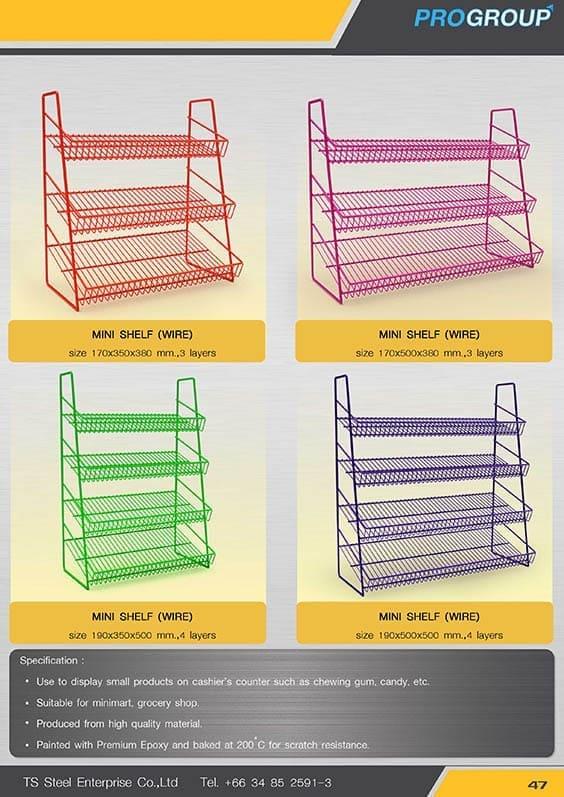 catalog mini shelf wire