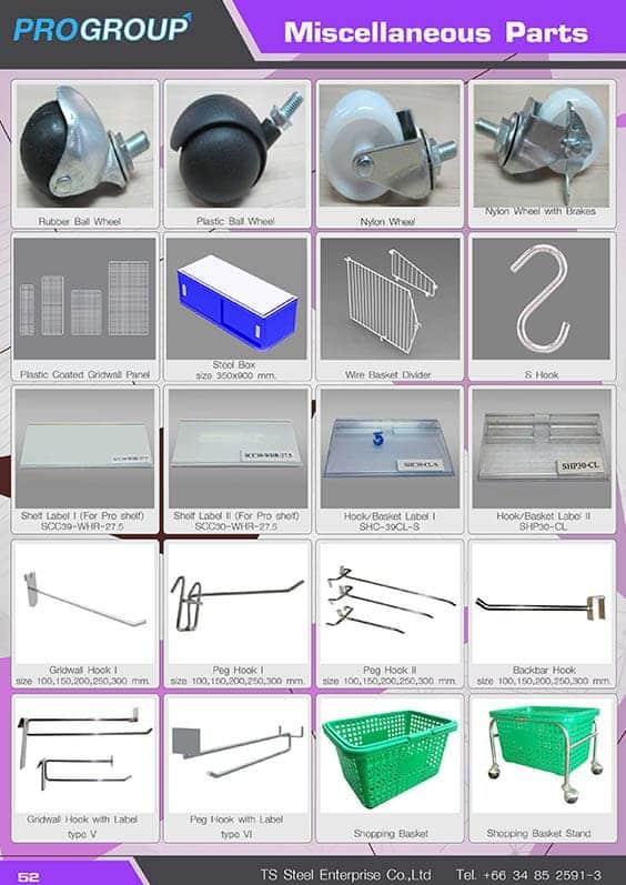 catalog misellaneous parts