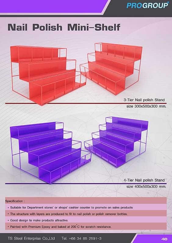 catalog nail plish mini shelf