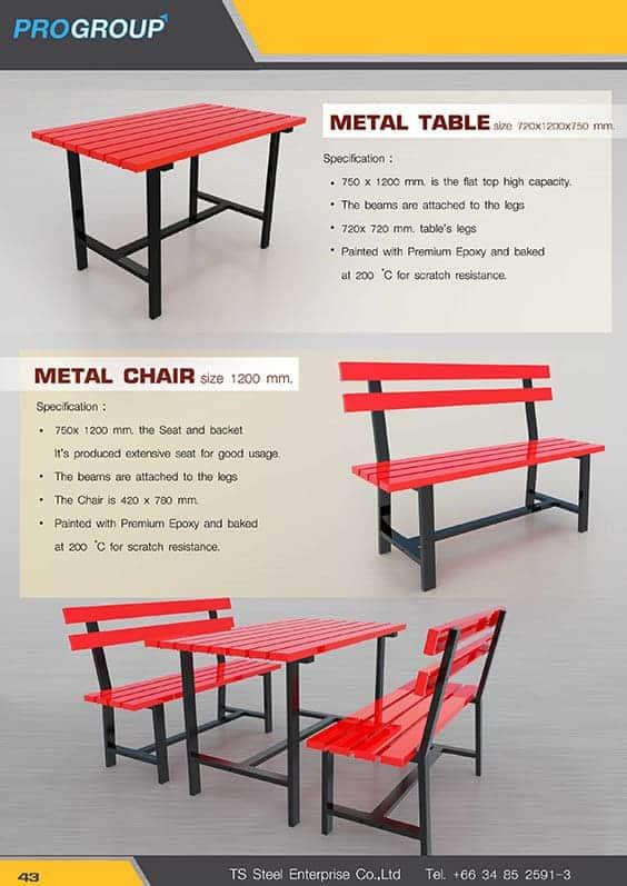 catalog outdoor furniture