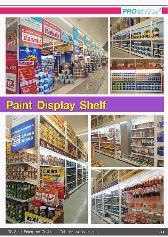 catalog paint display