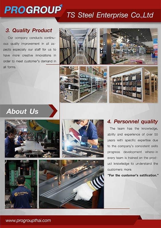 catalog personnel