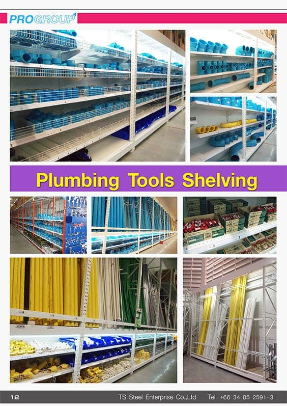 catalog plumbing tools