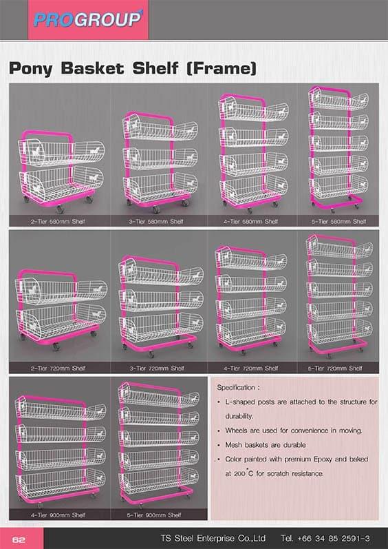 catalog pony basket shelf