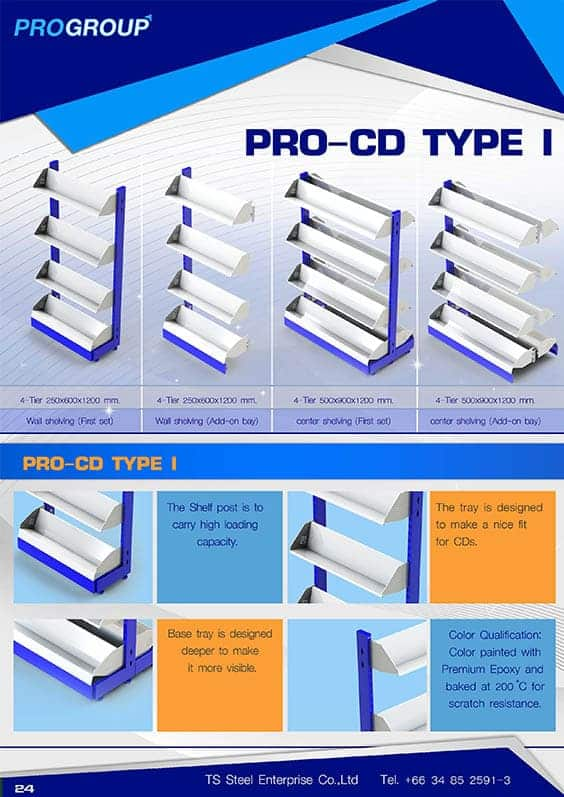 catalog pro cd type1
