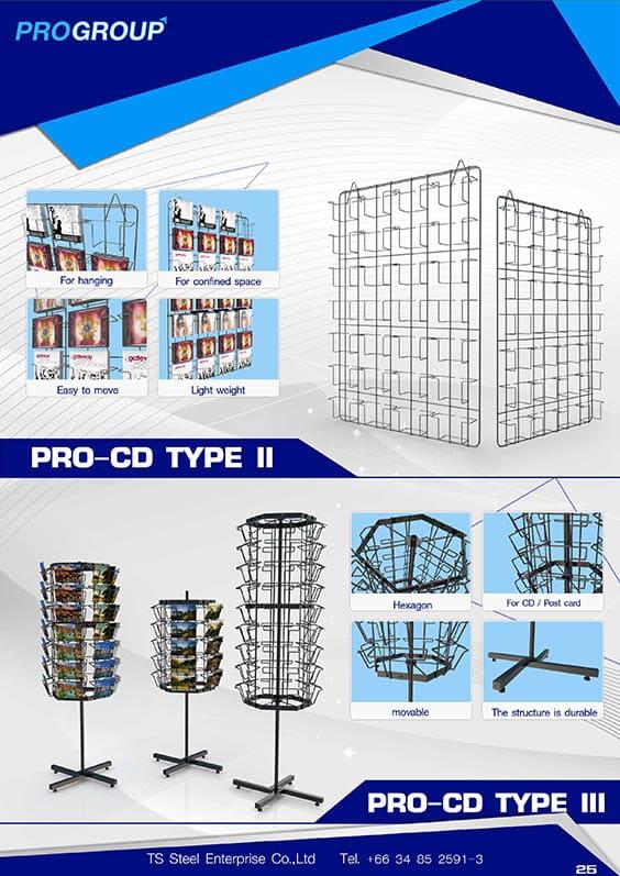 catalog pro cd type2