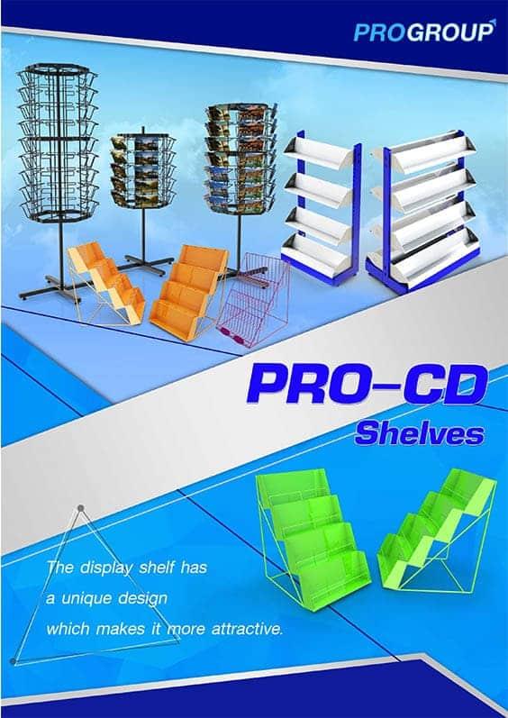 catalog pro cd