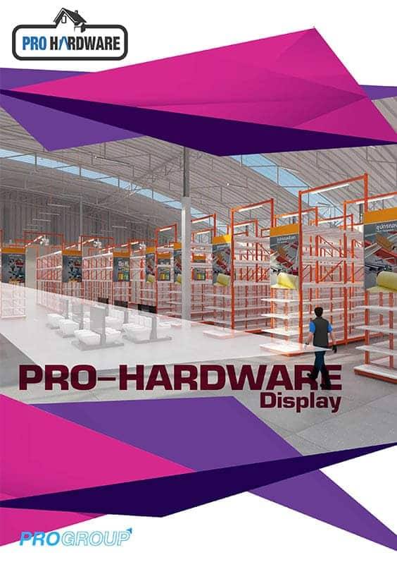 catalog pro hardware display