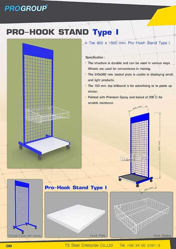 catalog pro hook stand type l