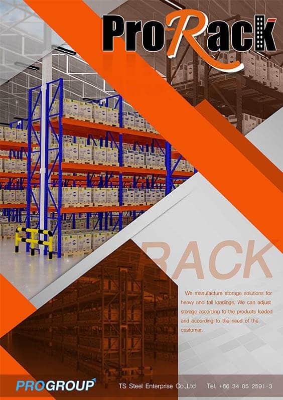 catalog pro rack
