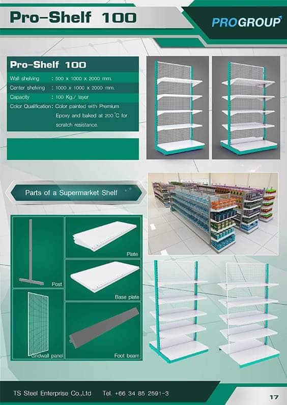 catalog pro shelf 100