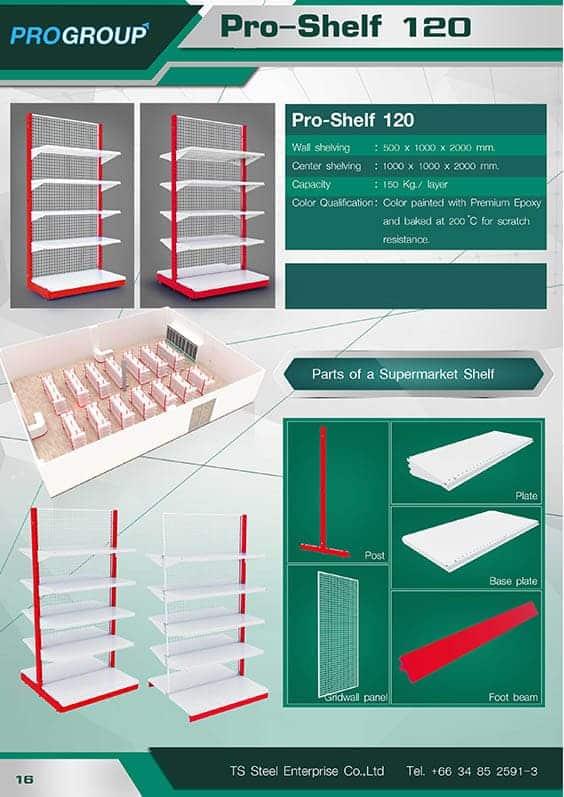 catalog pro shelf 120