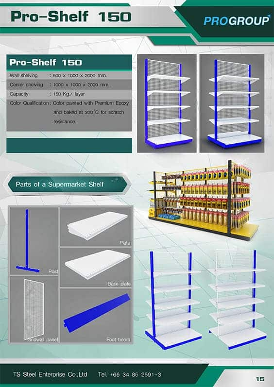 catalog pro shelf 150