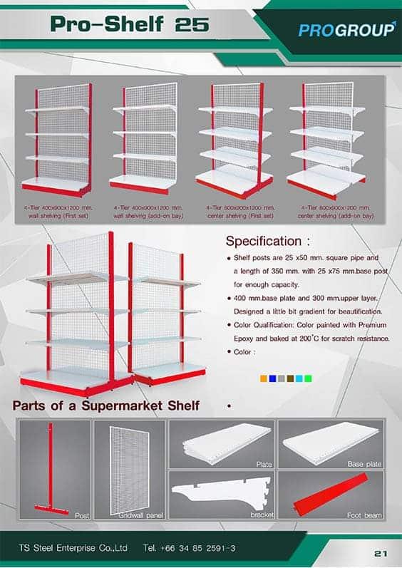 catalog pro shelf 25