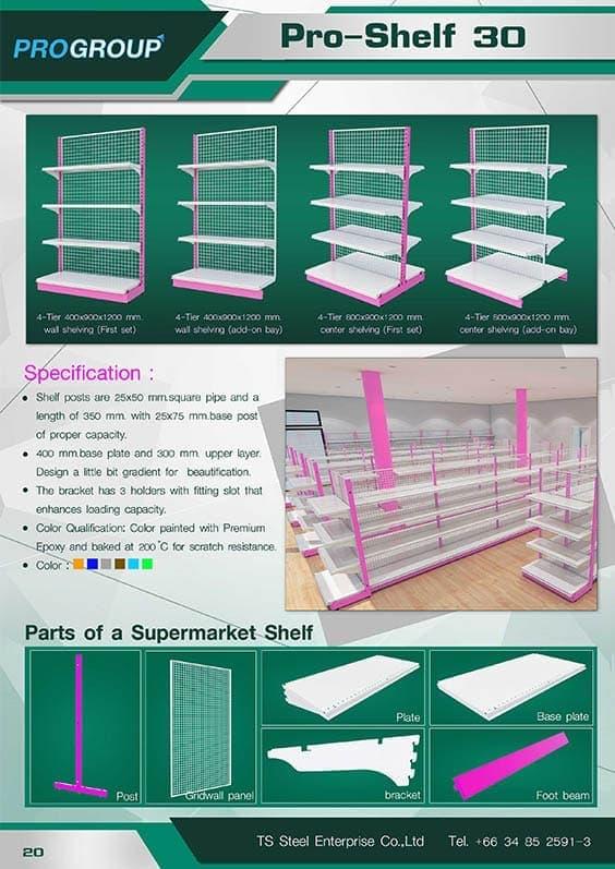 catalog pro shelf 30