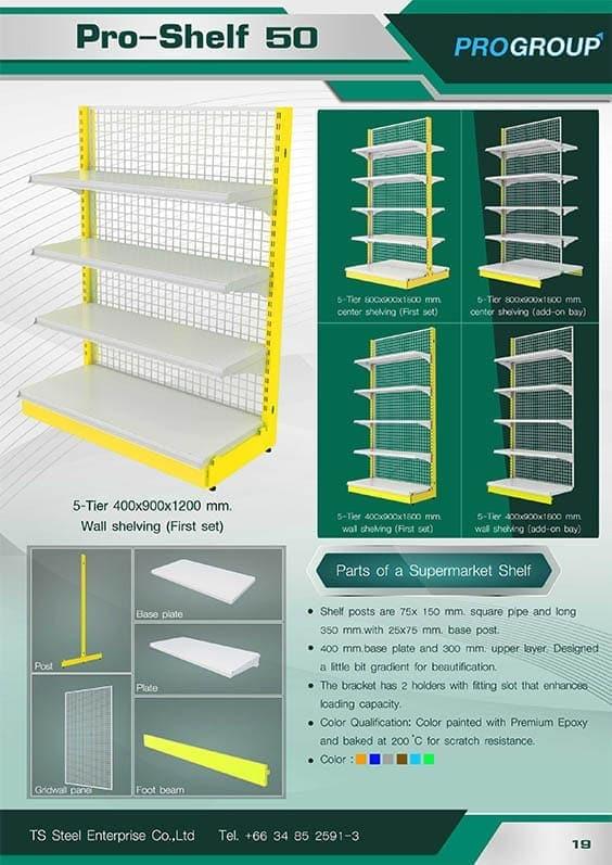 catalog pro shelf 50