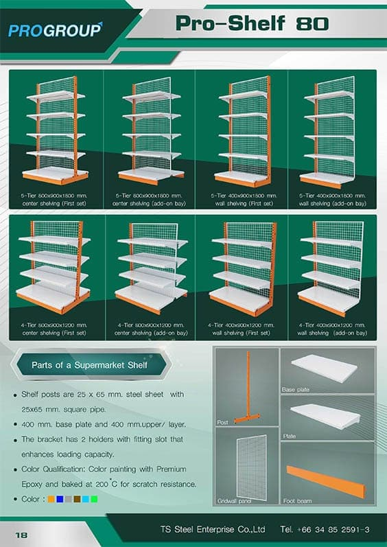 catalog pro shelf 80