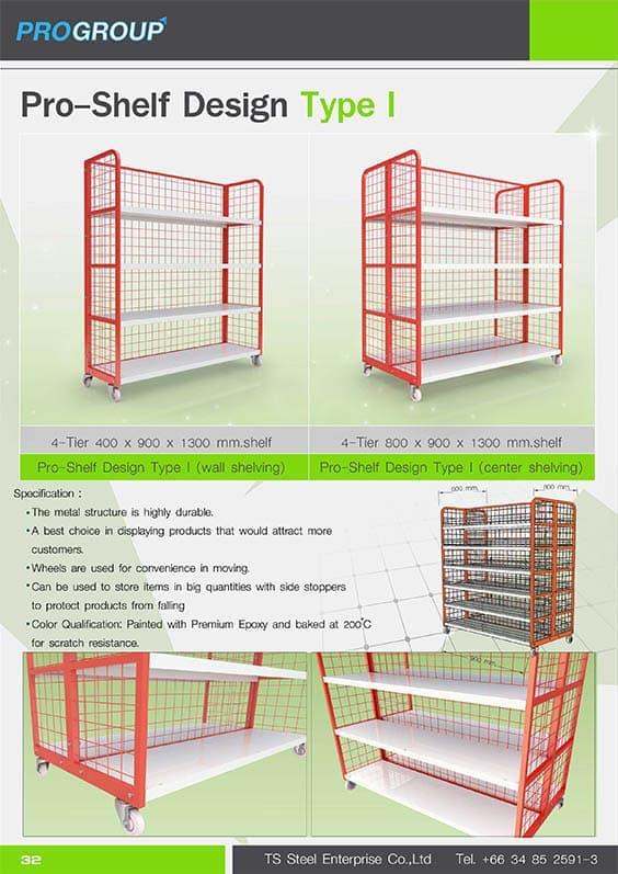 catalog pro shelf Type l