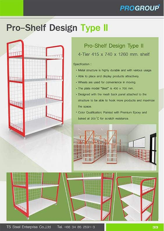 catalog pro shelf Type ll