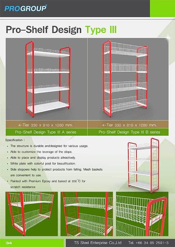 catalog pro shelf Type lll