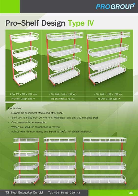 catalog pro shelf Type lv