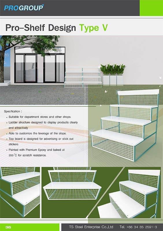 catalog pro shelf design type V