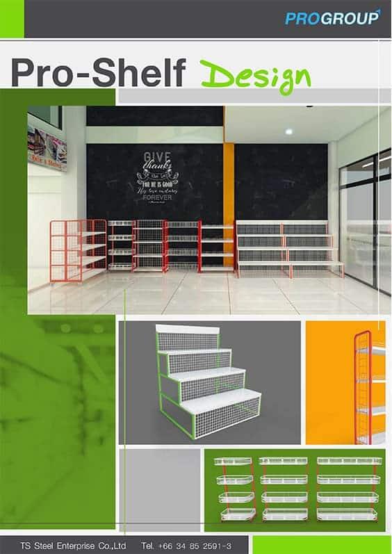 catalog pro shelf design