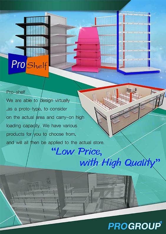 catalog pro shelf 1