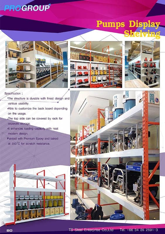 catalog pumps display shelving