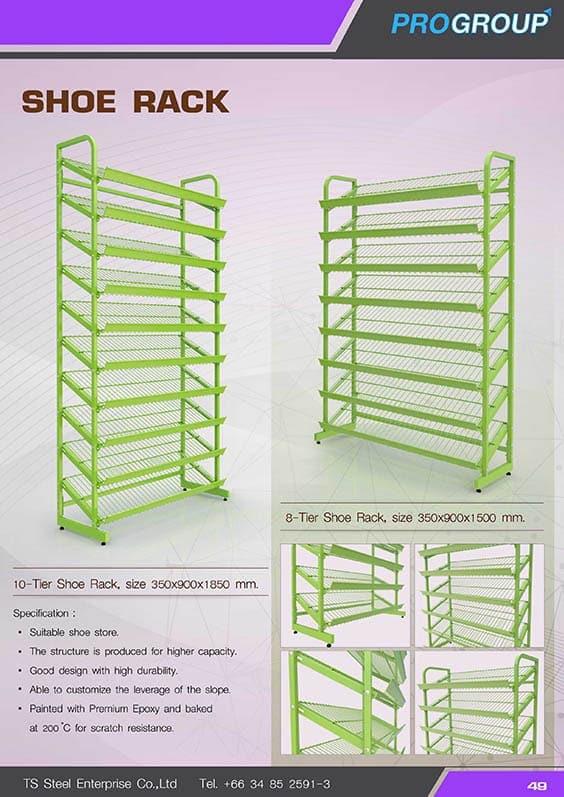 catalog shoe rack