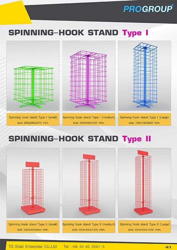 catalog spinning hook stand