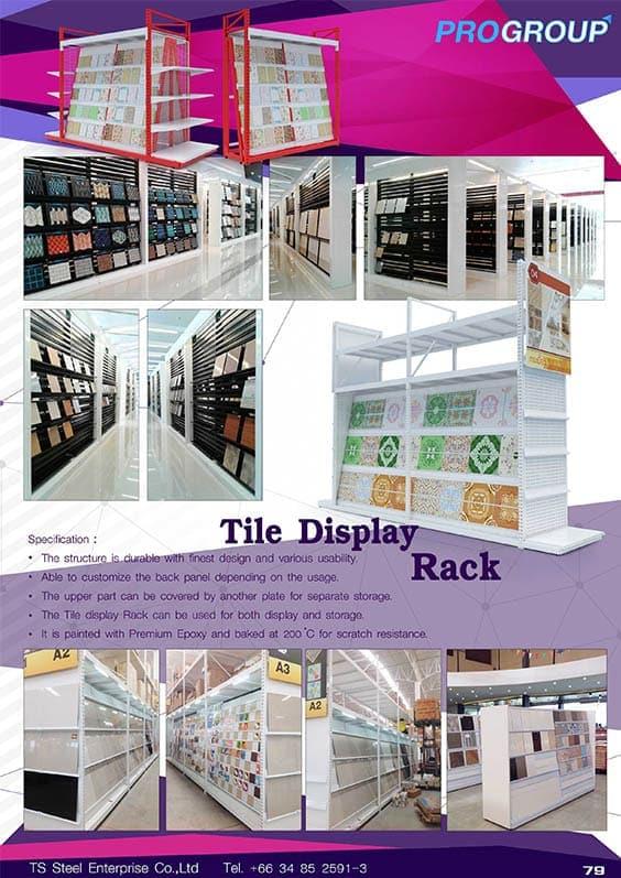 catalog tile display rack
