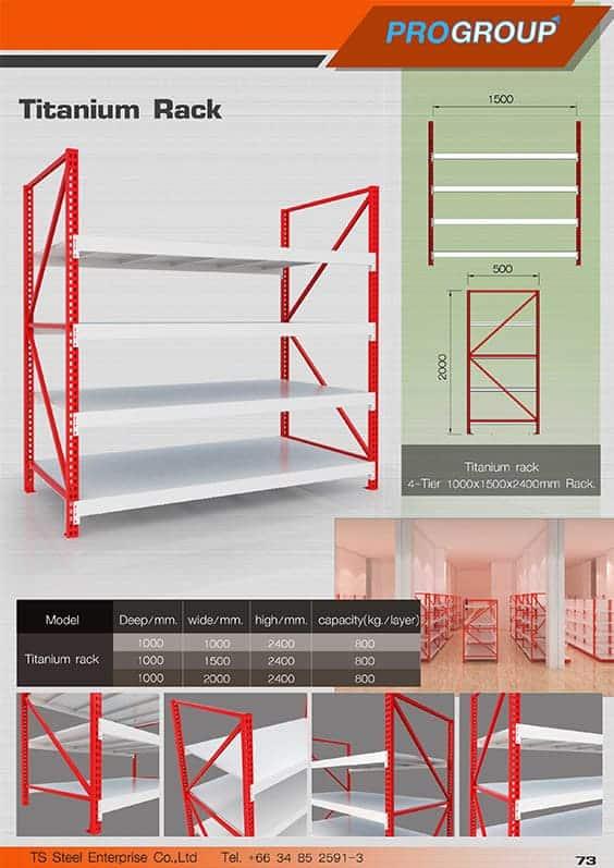 catalog titanium rack