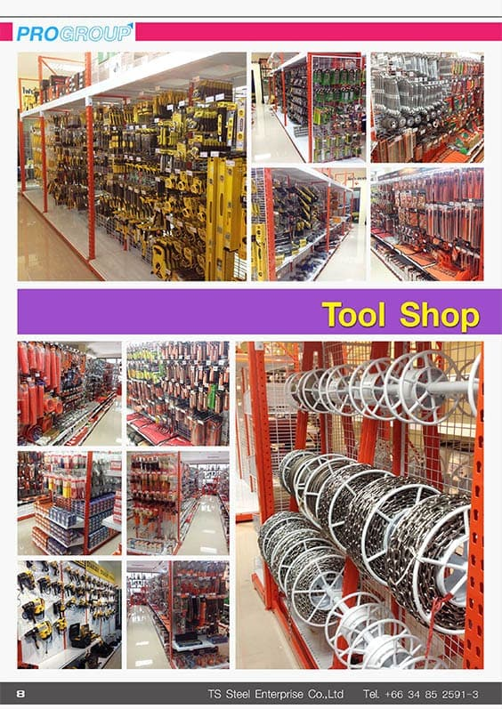 catalog tool shop