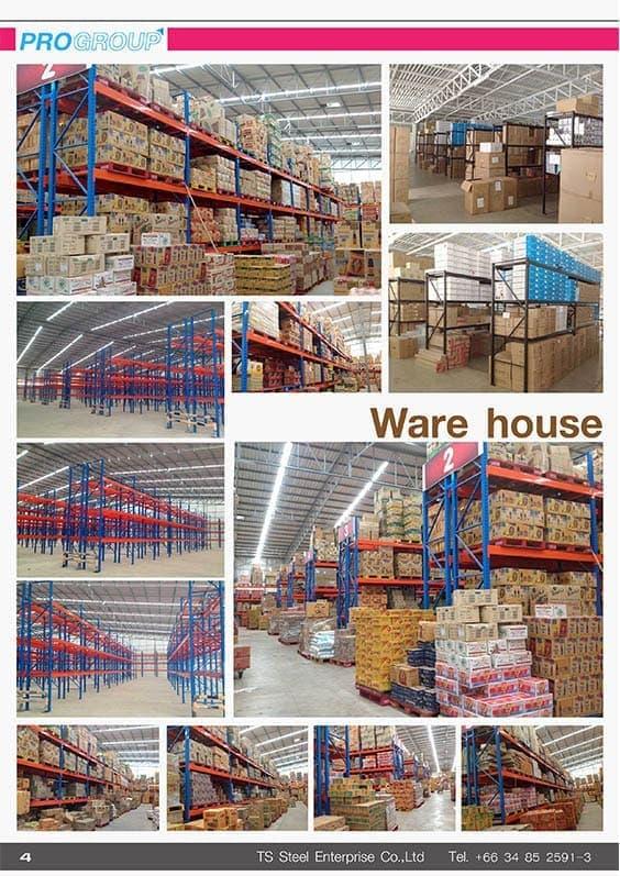 catalog ware house